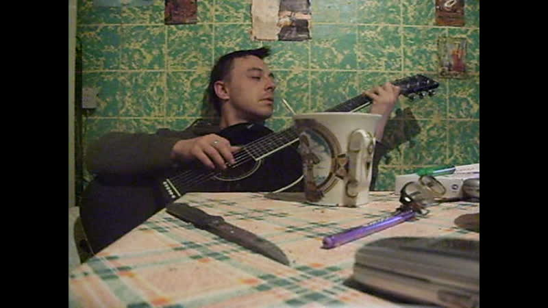 Сергей РАzoom Фокин. Научи меня Любить. Первая версия. 2010 год.