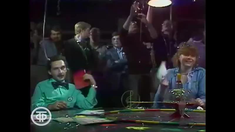 Что Где Когда. Финал 1982 года