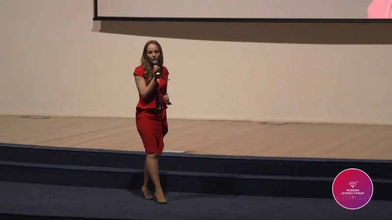 Саша Богук Королева-мать. Женский тип управления - когда слабость становится силой на RWF-2018