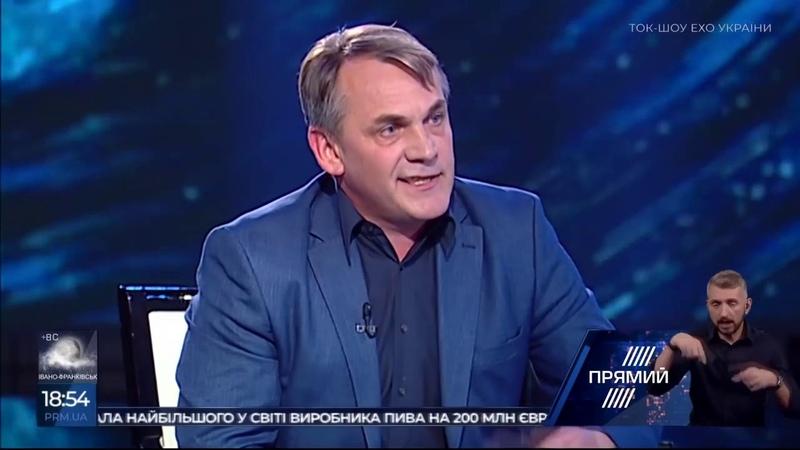 Керівник апарату Голови Служби безпеки України І.Гуськов стосовно В.Грицака