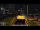 Grand Theft Auto V не помню проходил или нет29
