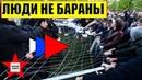 ЕКБ Играть на страхе потери страны - НЕ КРАСИВО !