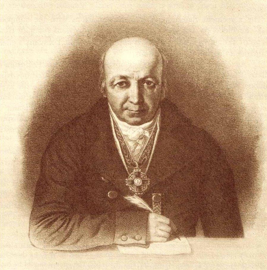 Александр Андреевич Баранов