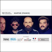 MARTHE (Франция) в клубе АК