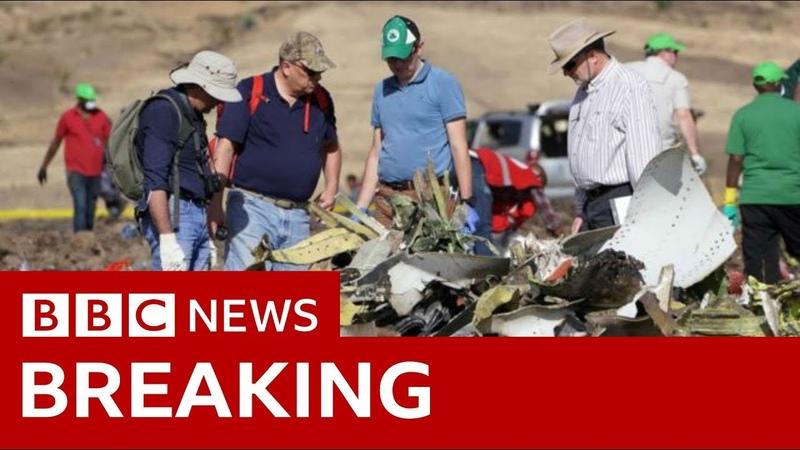 Ethiopia pilots could not stop nosedive - BBC News