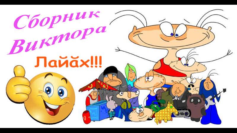 063. Масяня - Анатомический театр