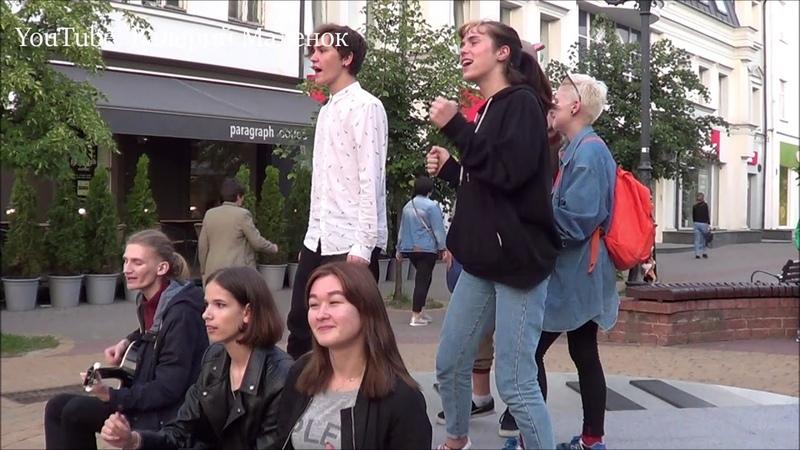 Даешь песню Брест-Иркутск: поют вместе