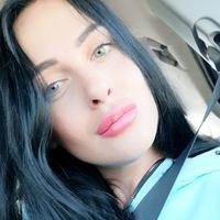 Светлана Яременко