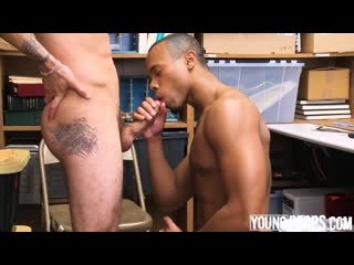 Big Secret Gay porn 544