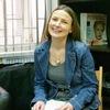 Anastasia Mezhueva