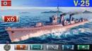 ✔ Крутой нагиб на эсминце V 25 II уровень Германия WoWS World of WarShips REPLAY