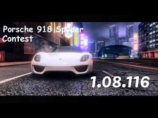 Asphalt 9: Porsche 918 Spyder: Contest (rank 4099) | Nanjing Stroll - 1.08.116
