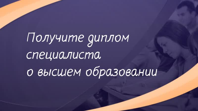 Слайд openvuz