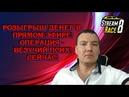 SLOTVIVER Илья казино онлайн✅ Stream Race 🔴 ПРЯМОЙ ЭФИР! РОЗЫГРЫШ ДЕНЕГ🔥