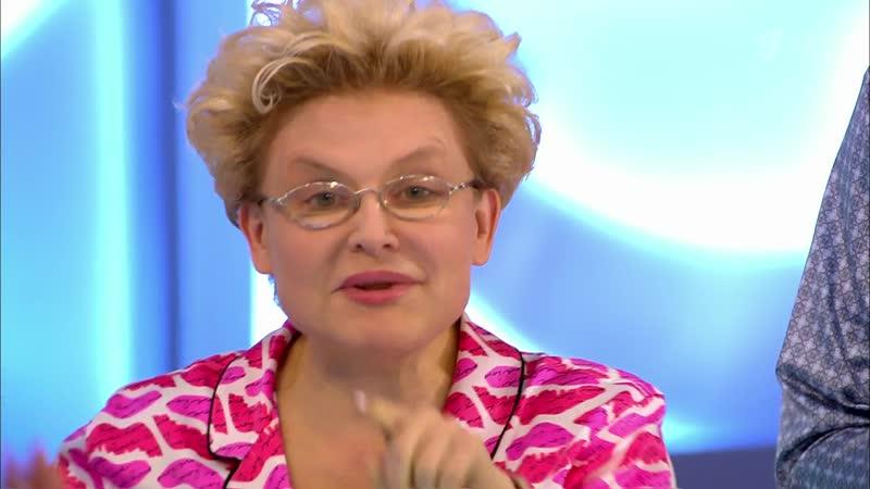 Елену Малышеву поздравляют в студии Жить здорово