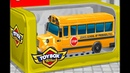 Мультики про машинки Мультики для мальчиков Автобус мультик Смотреть мультик