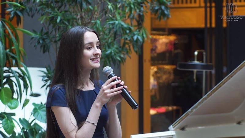 Александр Лубянцев 13.04.2019 концерт VIRTUOSO
