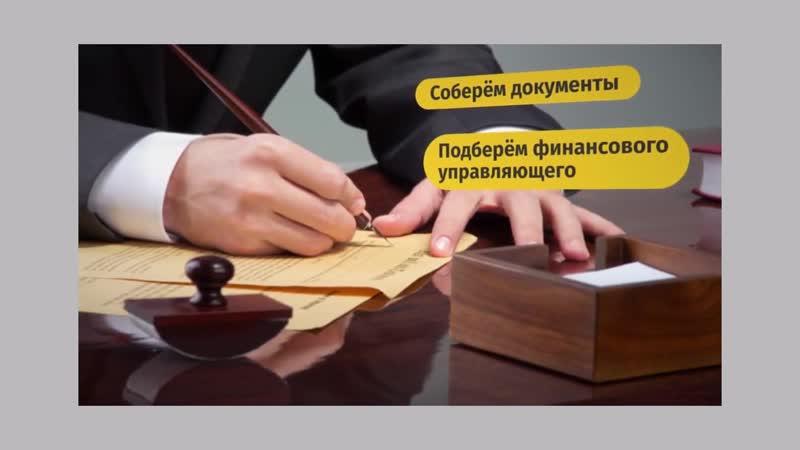 OK Bankrot , юридические услуги