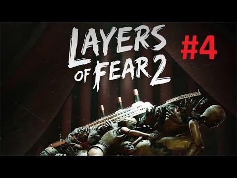 Прохождение Layers of Fear 2 - Часть 4 Финал