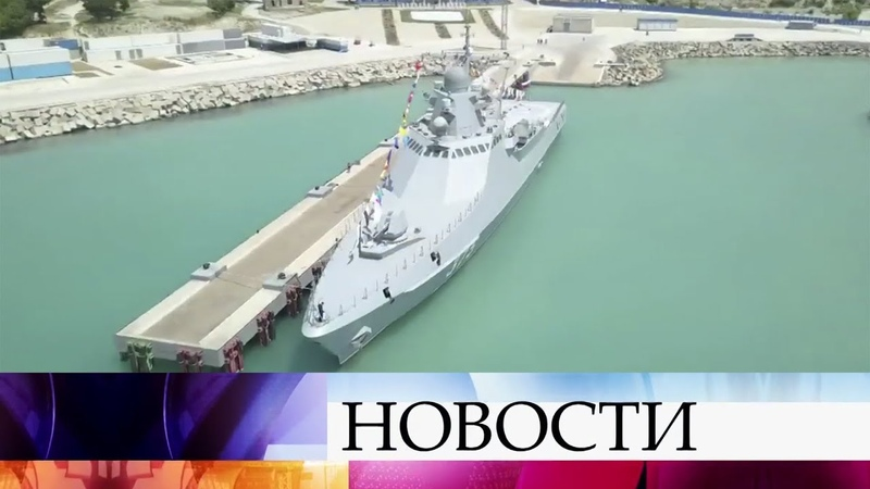 В Новороссийске в состав ВМФ России торжественно передали патрульный корабль Дмитрий Рогачев .