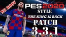 Patch 3.3.1 PES 2019 Mobile | PES 2020 Style Barcelona | NO ROOT