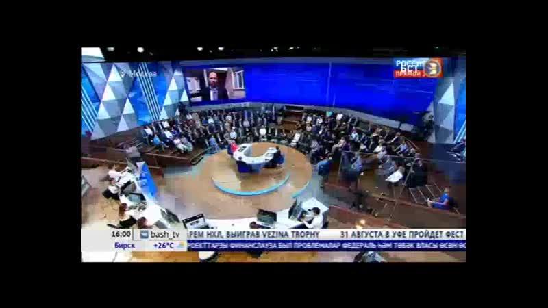 Владимир Путин призвал ЦБ не допустить раздувания кредитного пузыря