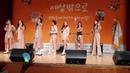 190413 드림캐쳐 Dreamcatcher - 퇴근 Leaving @장애인의 날 기념 광명 문화축제 The Disabled's Festival in Gwangmyeong