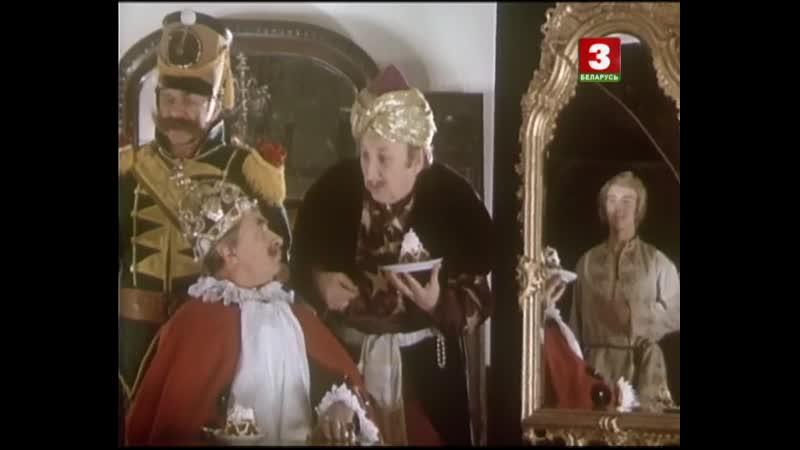 Маринка Янка и тайны королевского замка СССР 1977 год