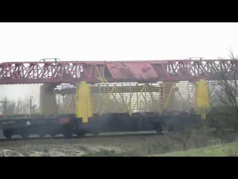 Керченский Мост.14 04 2019.Всего понемножку.
