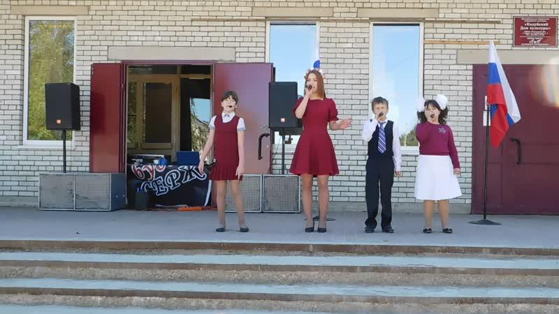 Вокальная группа Смайл младший состав моя Эстрадная Студия День России