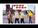 MAMAMOO(마마무) _ gogobebe(고고베베) [Dance Cover by DAMN]