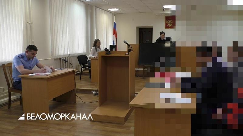 Снова два подсудимых 📹 Северодвинск