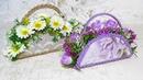 Сумочка с цветами. Подарок своими руками. DIY