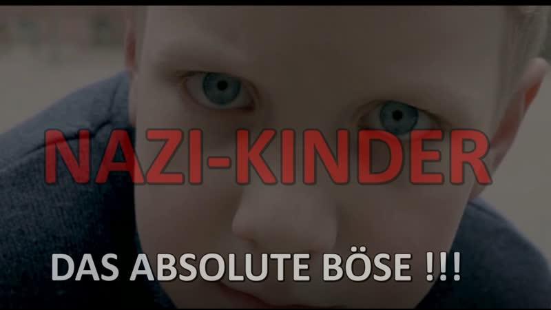 Kleine Germanen Nazi Kinder Im Kino ich könnte NUR NOCH KOTZEN