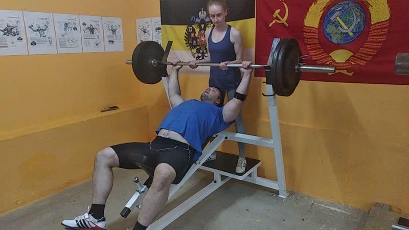 Жим на наклонной скамье 110 кг на 10 раз, 19.07.2019 г.