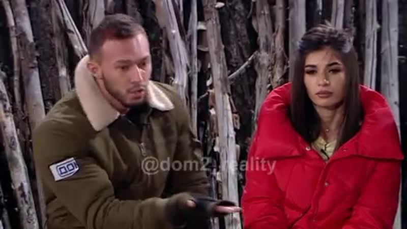 Смотри завтра в эфире Дом-2 на ТНТ Сёма жалуется, что Настя заставляет его есть лук.