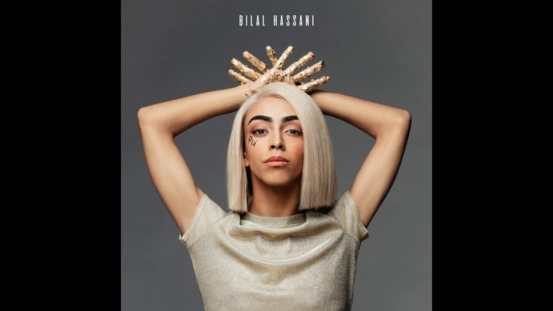 Bilal Hassani - Roi (REVAMPED Instrumental)