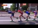 Marathon Senior Men World Roller Games 2019