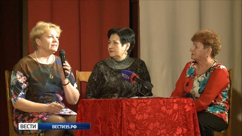 Творческая группа ГТРК «Вологда» посетила Сямжу