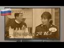 Правда Чжон Хе Сон, которая использовалась в интриганской пропаганде против КНДР [RUSSIAN]