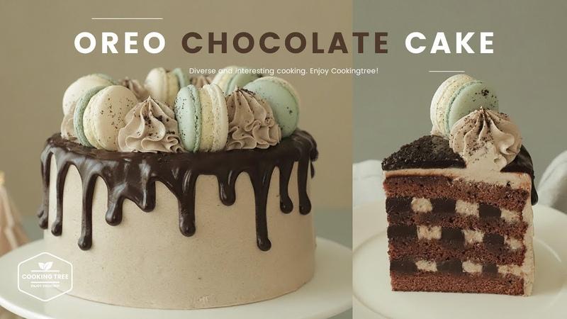 오레오 초콜릿 가나슈 케이크 만들기 버터크림 케이크 : Oreo Chocolate Butter cream Cake : オレオチ