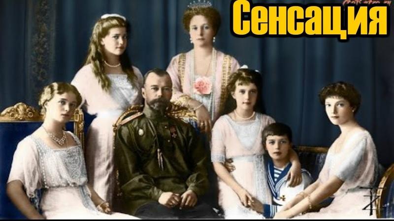 Сенсация: стоматологическая экспертиза опровергла версию о подлинности «останков» Николаю II