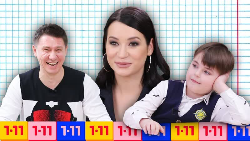[Galich Ida] Кто умнее - Тимур Батрутдинов или школьники? Шоу Иды Галич 1-11