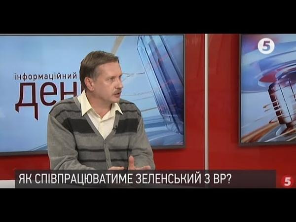 Відставка Клімкіна майбутнє коаліції та причини повернення Коломойського Т Чорновіл ІнфоДень