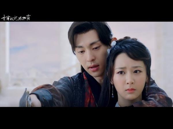 [MV] Unsullied (不染) - Sa Ding Ding (薩頂頂) Heavy Sweetness, Ash-Like Frost (香蜜沉沉烬如霜) OST
