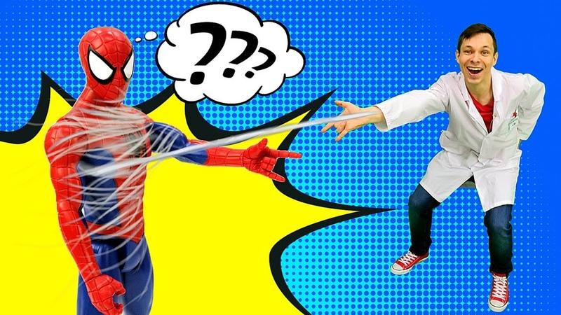 Игры для мальчиков У Человека Паука проблемы с паутиной! Супергерои в видео с игрушками.
