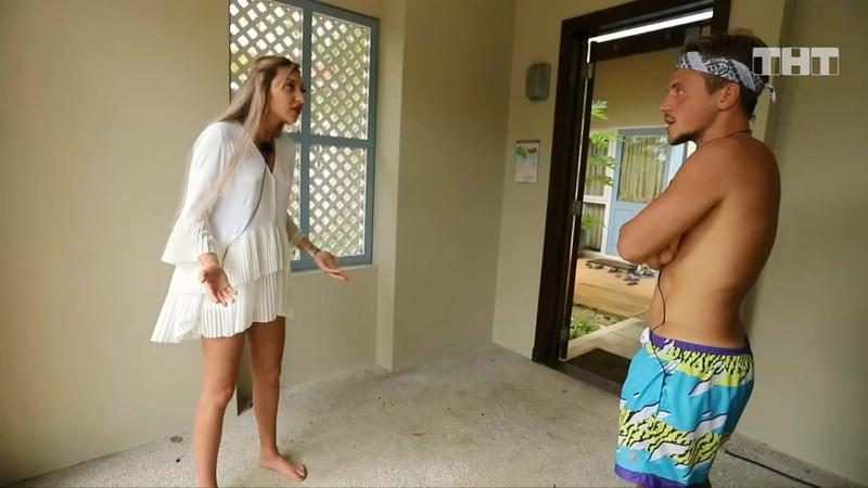 Дом-2 Настя и Никита разругались на выездном свидание
