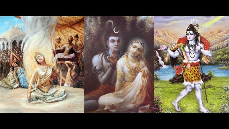 Ч 10 Откровение об Атлантиде Начало Битвы Богов Отец жертвует дочерью во имя отмщения Богу Шиве