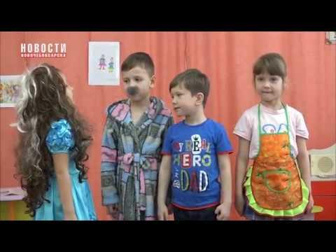 Муниципальный проект «Будущих родителей растим с детства» ролик дс № 47 – «Радужный»