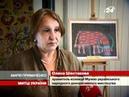 Марія Примаченко та її складна доля стає си